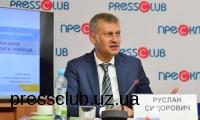 В Україні запроваджують посаду фінансового омбудсмена