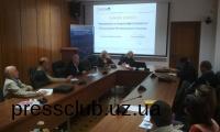 В Ужгороді відбулося ІІІ засідання регіонального альянсу «ДУНАЙСЬКА ЕНЕРГІЯ +»