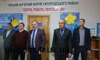 В Ужгороді відбувся перший кар'єрний форум
