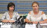 В Ужгороді оголосили результати проекту «Відкрите місто»