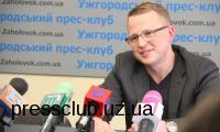 Які перспективи має міжнародний аеропорт «Ужгород»