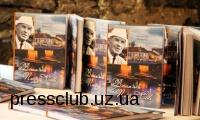 В Ужгороді презентували книжку в пам'ять про першого мера Ужгорода