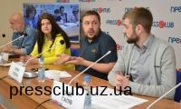 У Львові та Кропивницькому розкритикували законопроєкти «Про медіа» за нечітке визначення статусу журналіста і недостатній захист його