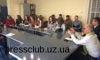 Ужгородський прес-клуб відкривав таємниці для студентів-міжнародників