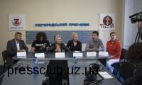 В Ужгороді стартував кіно-тур «Роми, яких ви не знали»