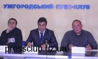 Закарпатська «Батьківщина» зробила заяву з приводу вироку Юлії Тимошенко