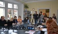Ужгородський прес-клуб розпочав новий проект для блогерів