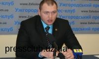 У замахові на своє життя ужгородський правоохоронець винуватить заступника начальника внутрішньої безпеки УМВС