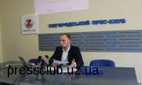 В Ужгороді презентували результати дослідження рівня прозорості, відкритості та підзвітності рад Закарпатської  області