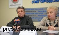 Громадські організації заявляють про корупцію в медицині Закарпаття