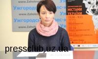 На Закарпатті стартує XIV мандрівний міжнародний фестиваль документального кіно про права людини DOCUDAYS UA