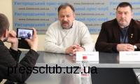 «Карпатська Січ» проведе ряд заходів до дня створення організації