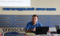 Як зробити сучасну газету потрібною людям досліджували на тренінгу в Ужгороді
