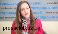 В Ужгороді покажуть виставу «Стіна» - про кохання і реальні людські історії на тлі українських подій