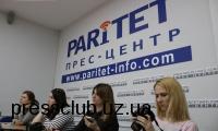 В Одесі відбувся дводенний тренінг з фотосправи