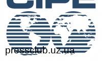 Політика та підприємництво: передвиборчі програми про малий і середній бізнес