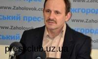 Мирослав Дочинець презентував першу у цьому році книгу в Ужгородському прес-клубі