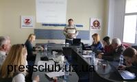 В Ужгороді редактори вчилися, як зробити рентабельною місцеву пресу