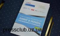 У 2018 році обсяги лізингових операцій в Україні збільшиться у 1,2-1,5 рази