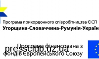 В Ужгороді нагородили найкращі громади України та Словаччини  у рамках Європейського тижня мобільності