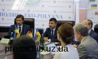 На Форумі «Поляна – ЕКО 2018» вирішували, як жити довше і якісніше