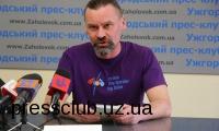 В Ужгороді презентували туристичний путівник «Твоя наступна подорож Закарпаттям»