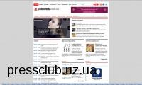 Ужгородський прес-клуб презентував новий проект Zaholovok.com.ua