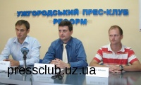 В Ужгороді закликають підтримати повну заборону реклами тютюну